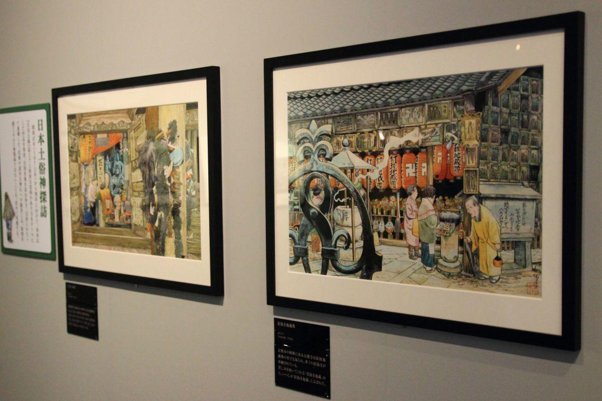 左 だきつき柱 『月刊太陽』昭和47年(1972年) 右 釘抜き地蔵尊 『月刊太陽』 昭和48年(1973年) ⓒ水木プロダクション