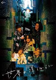タカイアキフミの個人ユニットTAAC第4弾公演が4月に再始動 永嶋柊吾、松本大、大野瑞生、髙橋里恩、三好大貴が続投