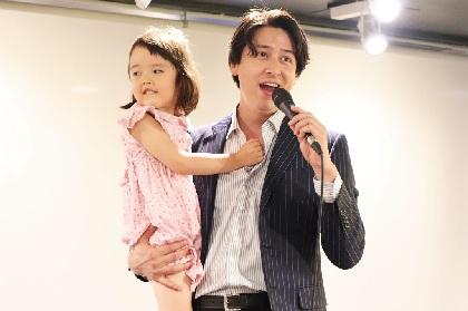 伊礼彼方がクールに、ときに激しく歌い上げる!プロデューサー・藤井隆とともにアルバム『Elegante』リリースイベントに登場