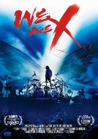 映画『WE ARE X』特別編集映像をカラオケDAMで配信