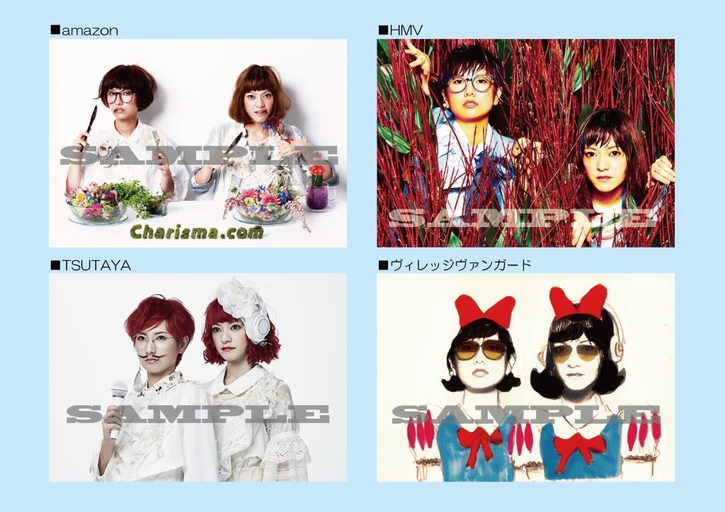 Charisma.com歴代アーティスト写真特典ポスター
