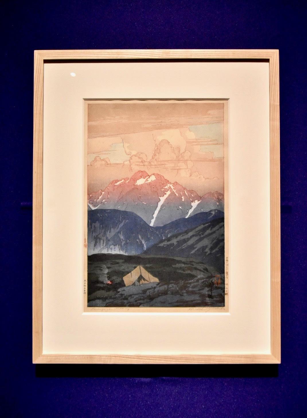 《日本アルプス十二題 劔山の朝》1926年