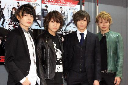 佐藤流司・崎山つばさら人気俳優たちがステージで生演奏 舞台『御茶ノ水ロック』開幕フォトレポート