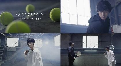 『デスノートTHE MUSICAL』甲斐翔真と髙橋颯が歌う「ヤツの中へ」のミュージックビデオが解禁