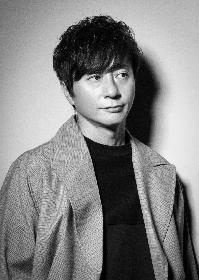 ポルノグラフィティ・岡野昭仁、「光あれ」配信リリースを記念し澤野弘之とのスタジオライブをYouTubeにてプレミア公開決定