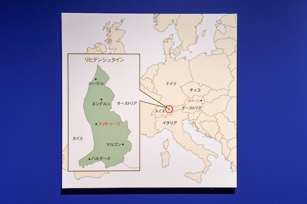 リヒテンシュタイン侯国の地図(会場展示より)