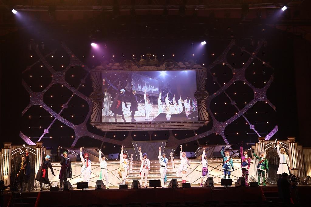 舞台『KING OF PRISM -Rose Party on STAGE 2019-』 (C)T-ARTS / syn Sophia / エイベックス・ピクチャーズ / タツノコプロ /「KING OF PRISM -Over the Sunshine!-」製作委員会2017