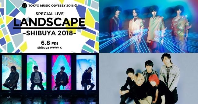 LANDSCAPE -SHIBUYA 2018-