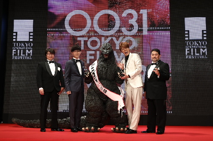 宮野真守、櫻井孝宏も興奮『GODZILLA』が東京映画祭のレッドカーペットをのし歩く