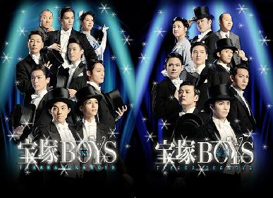 舞台『宝塚BOYS』がビジュアル公開~実在した宝塚歌劇団・男子部の、可笑しくも切ない青春を描く