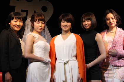 下ネタ連発!過激な女子トークに佐津川愛美「事務所NGはないので」と本気!舞台『野良女』製作発表レポート