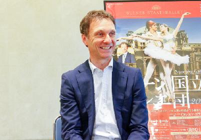 「ウィーンのルグリ」結実のひとつのかたち、ヌレエフ・ガラとルグリ版『海賊』~ウィーン国立バレエ団来日会見