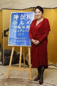 2019年3月「神奈川かもめ『短編演劇』フェスティバル2019」(かもフェス'19)開催!会見レポート