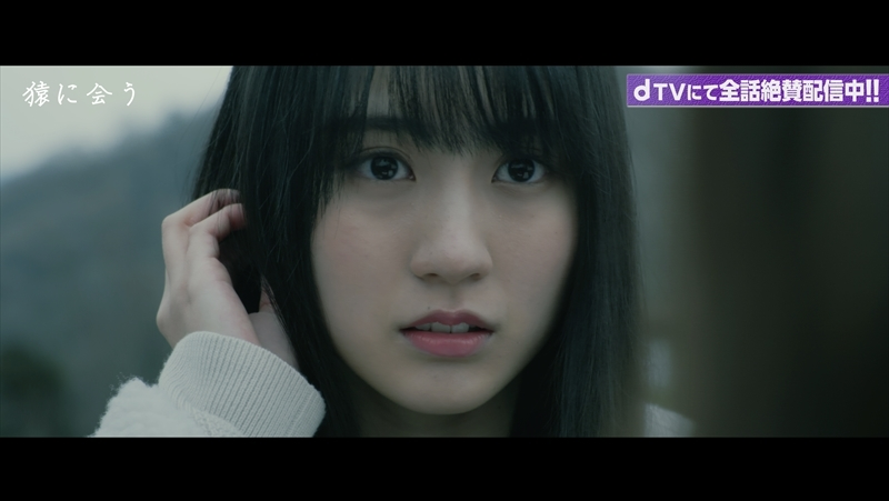 (C)西加奈子・小学館/エイベックス通信放送