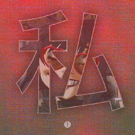 ゴリラズのヌードルが新年を記念して30分のミックス音源「私 Noodle!」を公開