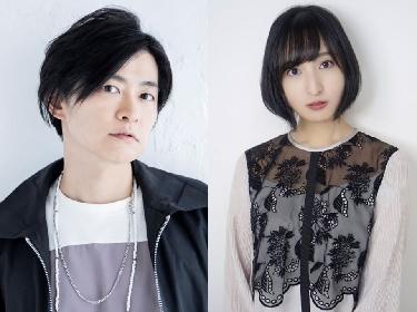 下野紘&佐倉綾音が主人公夫婦を演じる、ホラーラブコメ『怨霊奥様』マンガ動画の新作が公開