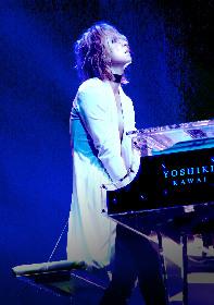 YOSHIKI プレミアムディナーショーのチケット高額転売が発覚に自ら再度警鐘「転売はやめましょう」