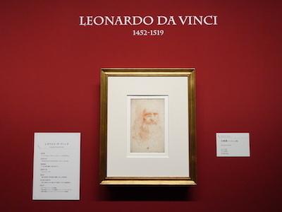 レオナルド・ダ・ヴィンチ《自家像》(ファクシミリ版) 1515〜1517年頃 トリノ王立図書館