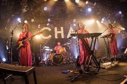 CHAI 大盛況ツアーの追加公演で見せた、タフな愛が溢れるCHAIワールド
