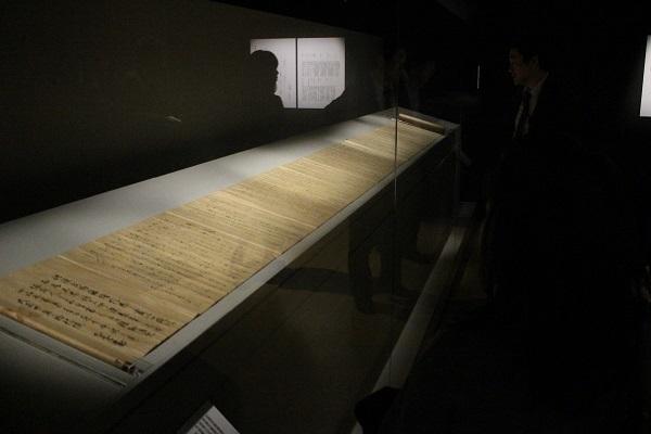 『源氏物語絵詞』 源氏物語を描いていたということだが、書の部分のみ残っている。