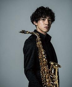 『ユーリ!!!on CONCERT』にも出演 サクソフォン奏者・上野耕平が150年前のヴィンテージ楽器に挑戦