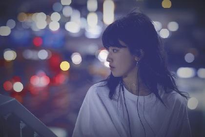 當山みれい、清水翔太「My Boo」の女子目線アンサーソング「Dear My Boo」をリリース
