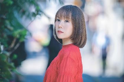 半﨑美子、初のカバー作品から「異邦人」、「SWEET MEMORIES」、「さくらんぼの実る頃」リリックビデオ公開