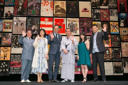 ついに休館!「ありがとう、パルコ劇場」渡辺謙、南果歩らが感謝を捧げる手締め会