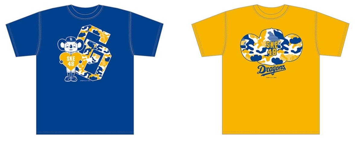 Tシャツ/紺(迷彩CD)(税込3,240円)。Tシャツ/オレンジ(迷彩ドアラ)(税込3,240円)