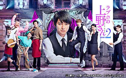 アカシック、新曲が連続ドラマ『ラブホの上野さん season2』の主題歌に決定
