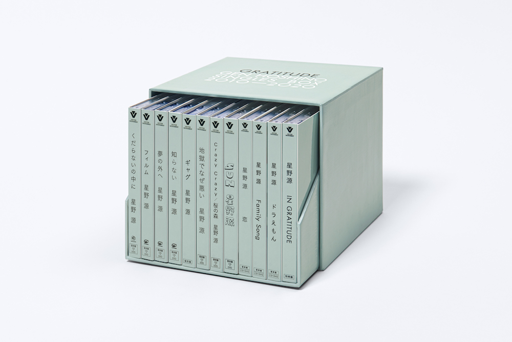 "Gen Hoshino Singles Box ""GRATITUDE"""