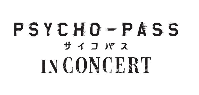 (C)「サイコパス」コンサート製作委員会