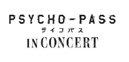 『PSYCHO-PASS サイコパスIN CONCERT』に征陸智己(CV 有本欽隆)の声の出演が決定