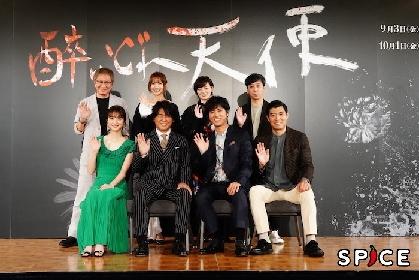 桐谷健太「このメンバーなら、最高傑作」~舞台『醉いどれ天使』製作発表会見レポート
