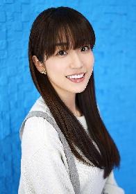 凰稀かなめ主演の音楽劇『モンテ・クリスト伯』に富田麻帆の出演が決定 キャスト配役も発表