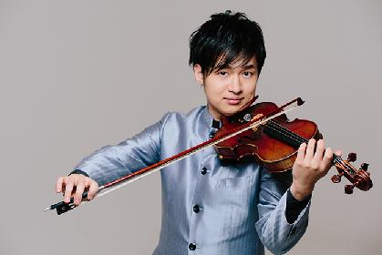 魅力的な音を奏でるヴァイオリニスト・中村太地、デビュー・リサイタルに先駆けて演奏を披露