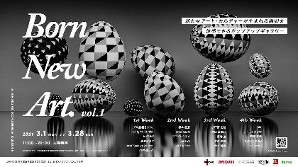 21名の次世代アーティストとその作品に出会えるポップアップギャラリーが渋谷にオープン