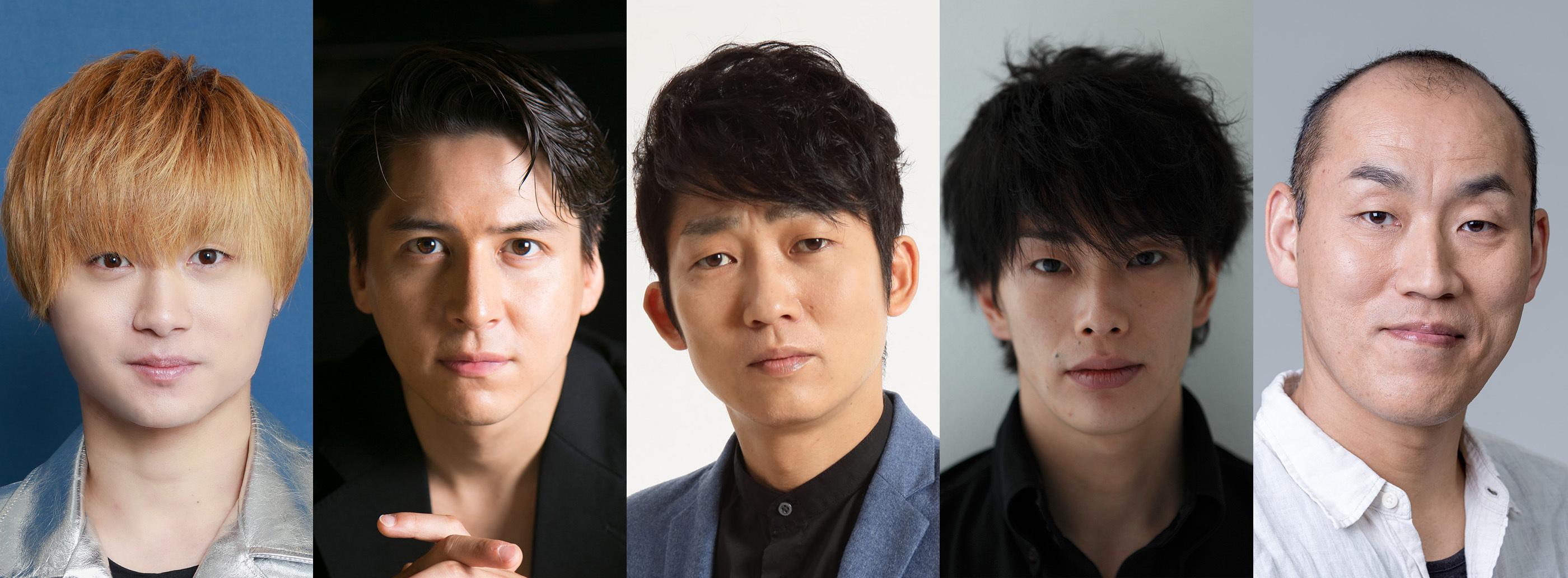 (左から)山本亮太(宇宙Six/ジャニーズJr.)、伊礼彼方、石田明(NON STYLE)、玉置玲央、山西惇
