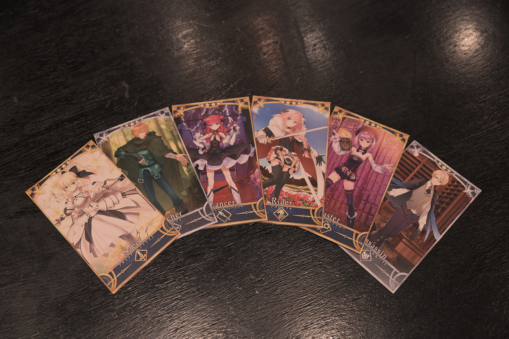 思わず欲しくなるサーヴァント召喚カード