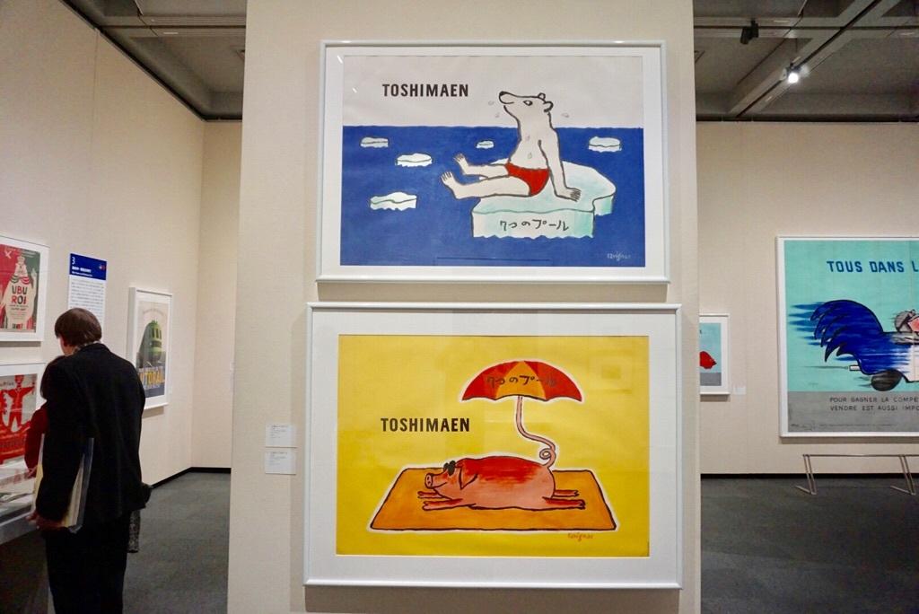 レイモン・サヴィニャック 《としまえん:7つのプール》1980年 ポスター(オフセット印刷、紙) (上)102.7×144.7cm (下)103.0×145.0cm アラン・ヴァタール