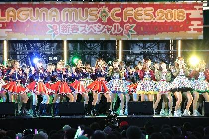 SKE48、10周年イヤーの幕開けは野外ステージで 松井珠理奈が号泣する場面も