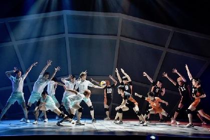ハイパープロジェクション演劇「ハイキュー!!」〝最強の場所(チーム)″ゲネプロレポート 青春と熱量が凝縮された3時間超!