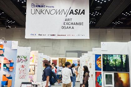 アートとの出会いは、まだ見ぬ自分との出会い 『UNKNOWN ASIA』をレポート【FM802 DJ 河嶋奈津実編】