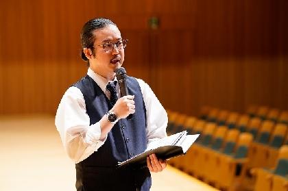 ピアニスト反田恭平がオーケストラのための株式会社を設立「演奏家が永続的に活動の場を獲得し、経済的活動を展開できるように」