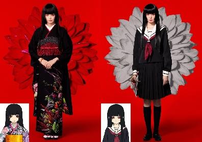 実写映画『地獄少女』からキャラクタービジュアルを公開 着物&制服姿の玉城ティナ=閻魔あい、骨女・一目連・輪入道の姿も