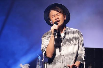 ナオト・インティライミがデビュー10周年イヤーに突入 2019年全国ホールツアーを開催へ