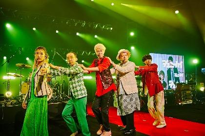 ジェニーハイ、BiSHアイナ&どぶろっくも登場した初の無観客ライブ公式レポート 初のアリーナライブ開催も発表