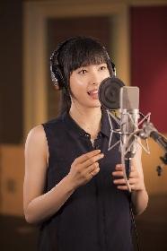 土屋太鳳、映画主題歌の作詞と歌唱に初挑戦 8月には配信リリースも