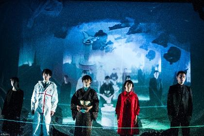 多田淳之介率いる東京デスロックの最新作『亡国の三姉妹』が今秋に上演