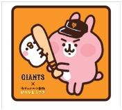 (c)kanahei/TXCOM